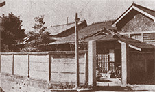Kiryu Plant (Shimizu-cho) when it was founded