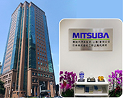 Mitsuba Automotive Technology(Shanghai)Co., Ltd.