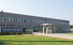 Changzhou Shihlin Mitsuba Electric Co., Ltd.